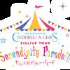 シンデレラ5th石川公演2日目LVに行ってきた