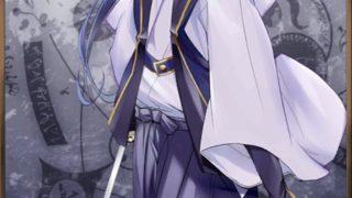 【FGO】星3以下の低レアサーヴァント辛口評論 騎・術・殺・狂 後編