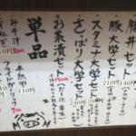 1年間毎日新橋で飯を食っていた男の個人的オススメ店