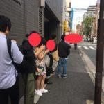 2017/10/03(火)ラーメン二郎神田神保町店